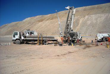 VVMM realizará foro sobre Concesiones Mineras y Exploraciones