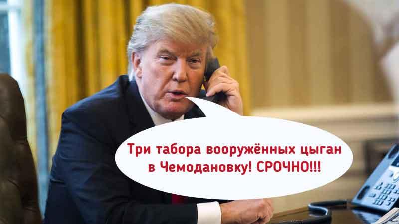 Чемодановка