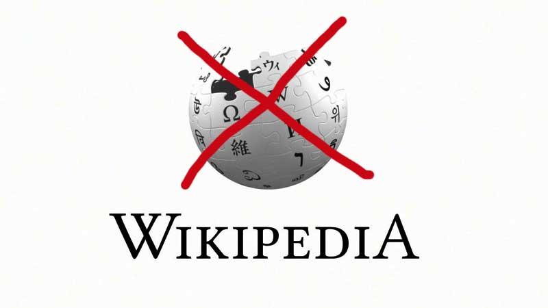 Википедия, двигайся!