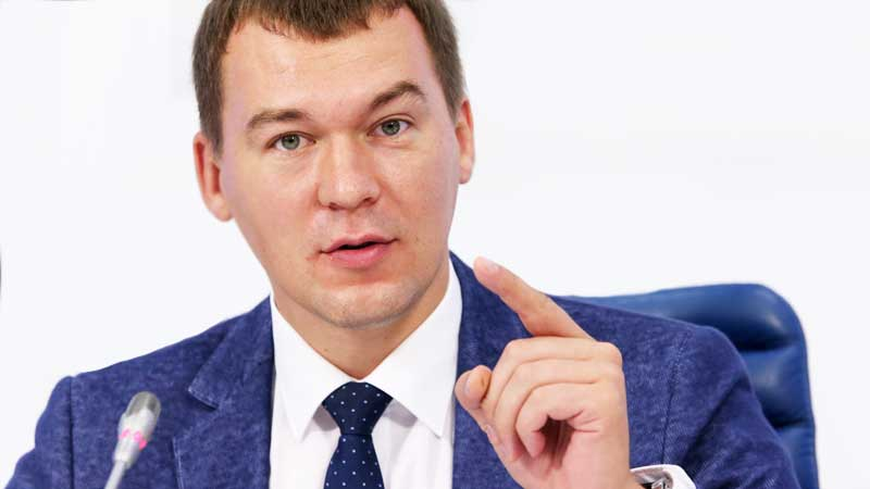 Дегтярёв, губернатор Хабаровского края