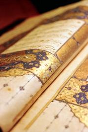 Quran, illuminated book