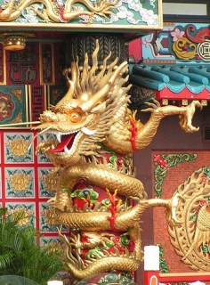 Chinese Dragon - Hong Kong