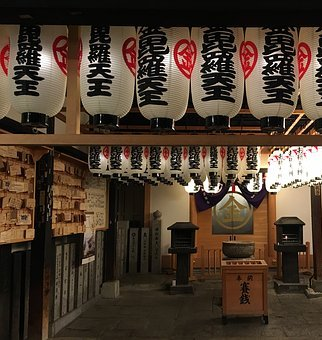 Osaka, lanterns, Japan