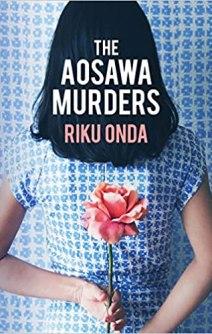 Aosawa Murders, Riku Onda