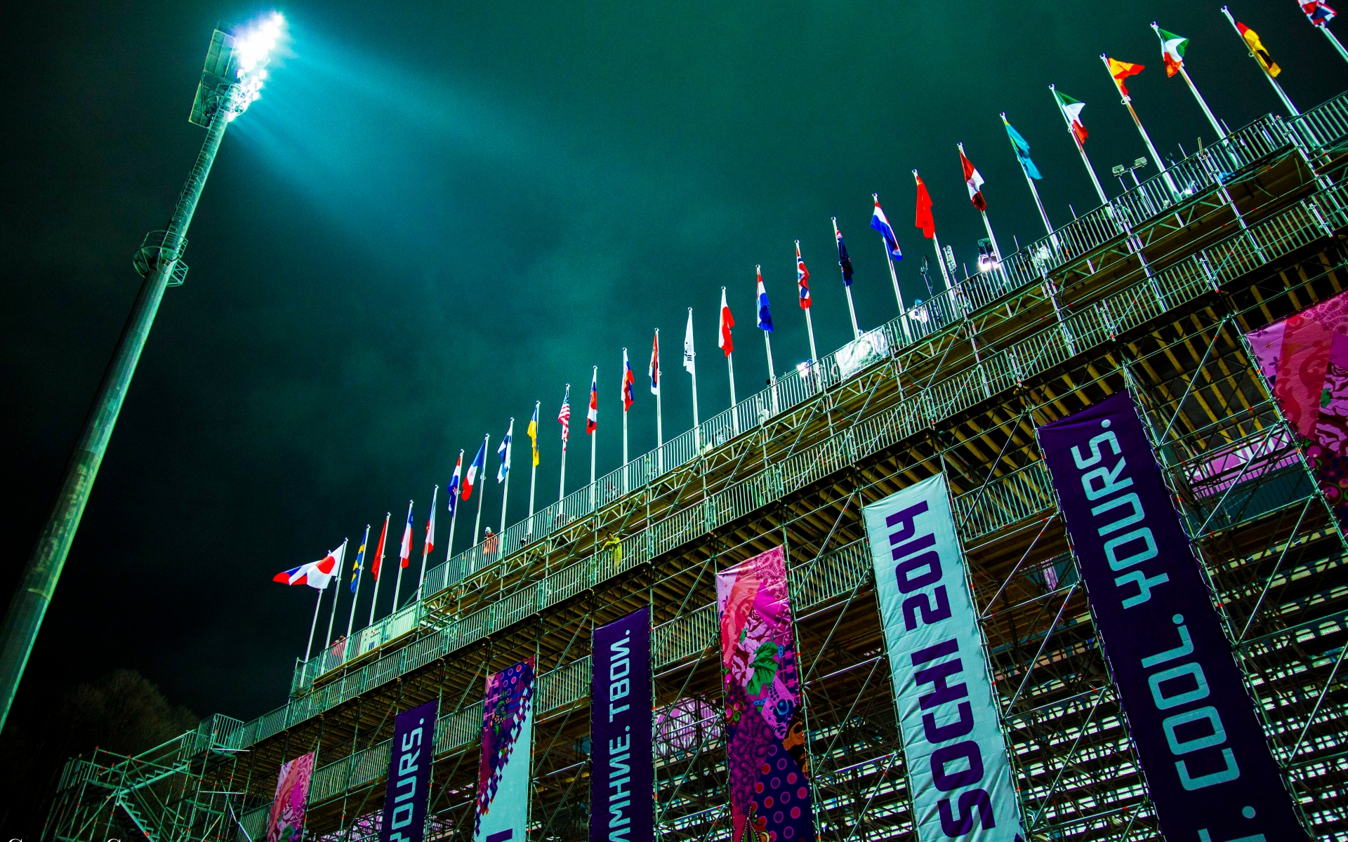 Sochi Flags