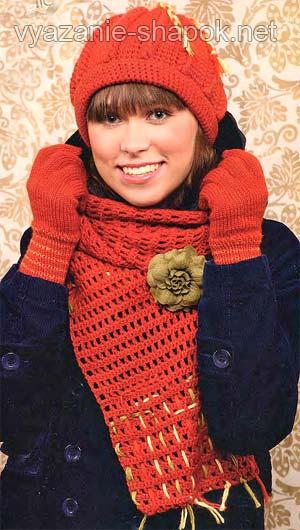 шапка перчатки шарф