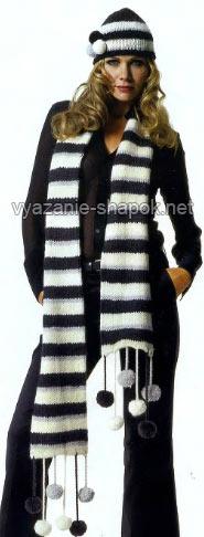 полосатая шапка и шарф