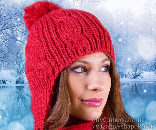 шапка ушанка с завязками спицами