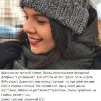 Простая и практичная женская шапка спицами