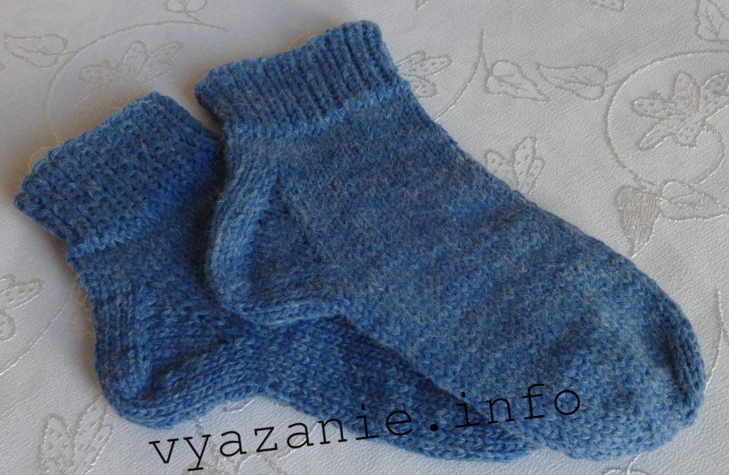 Slik knytter du sokker strikking