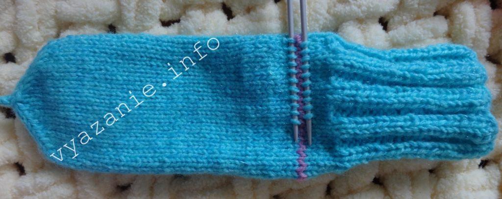 strikke sokker med rund hæl