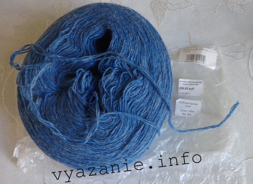 пряжа для вязания носков