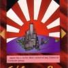 イルミナティカードの予言㉔日本の歴史編