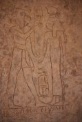 Rock engraving in the Egyptian mining temple