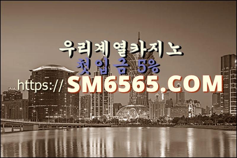 실시간배팅사이트