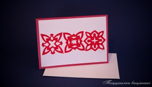 vytinanki postkard (25 of 36)