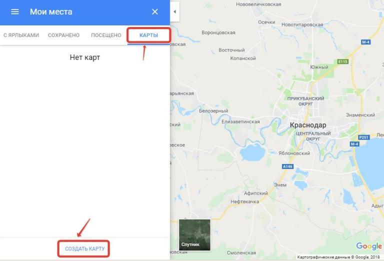 Нажимаем создать карту Гугл