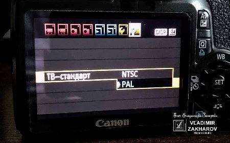 Настройка фотоаппарата для видеосъемки 1.
