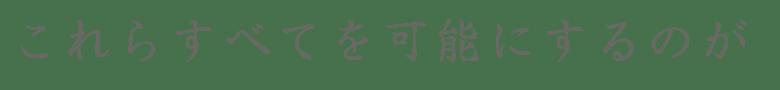 freefont_logo_tkaisho-gt01-8