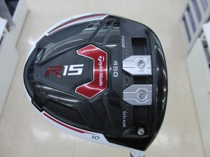 taylormade r15 (7)