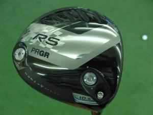 prgr-rs-driver-10