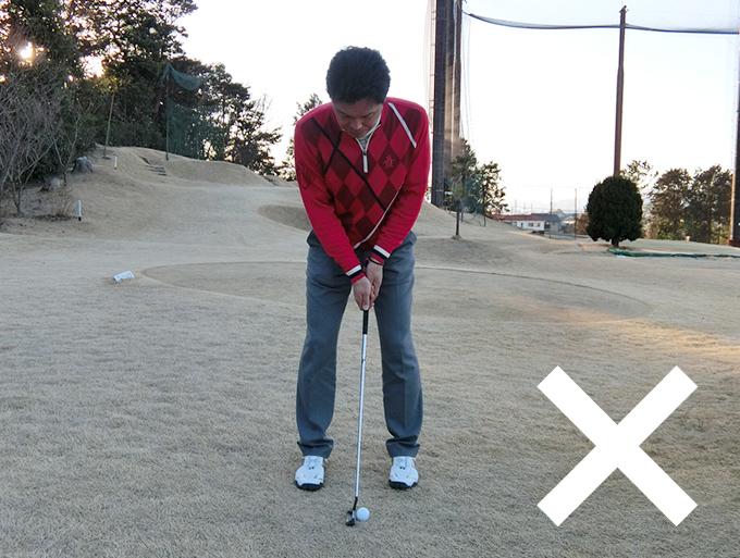 ゴルフお役立ち情報「テキサスウェッジ」