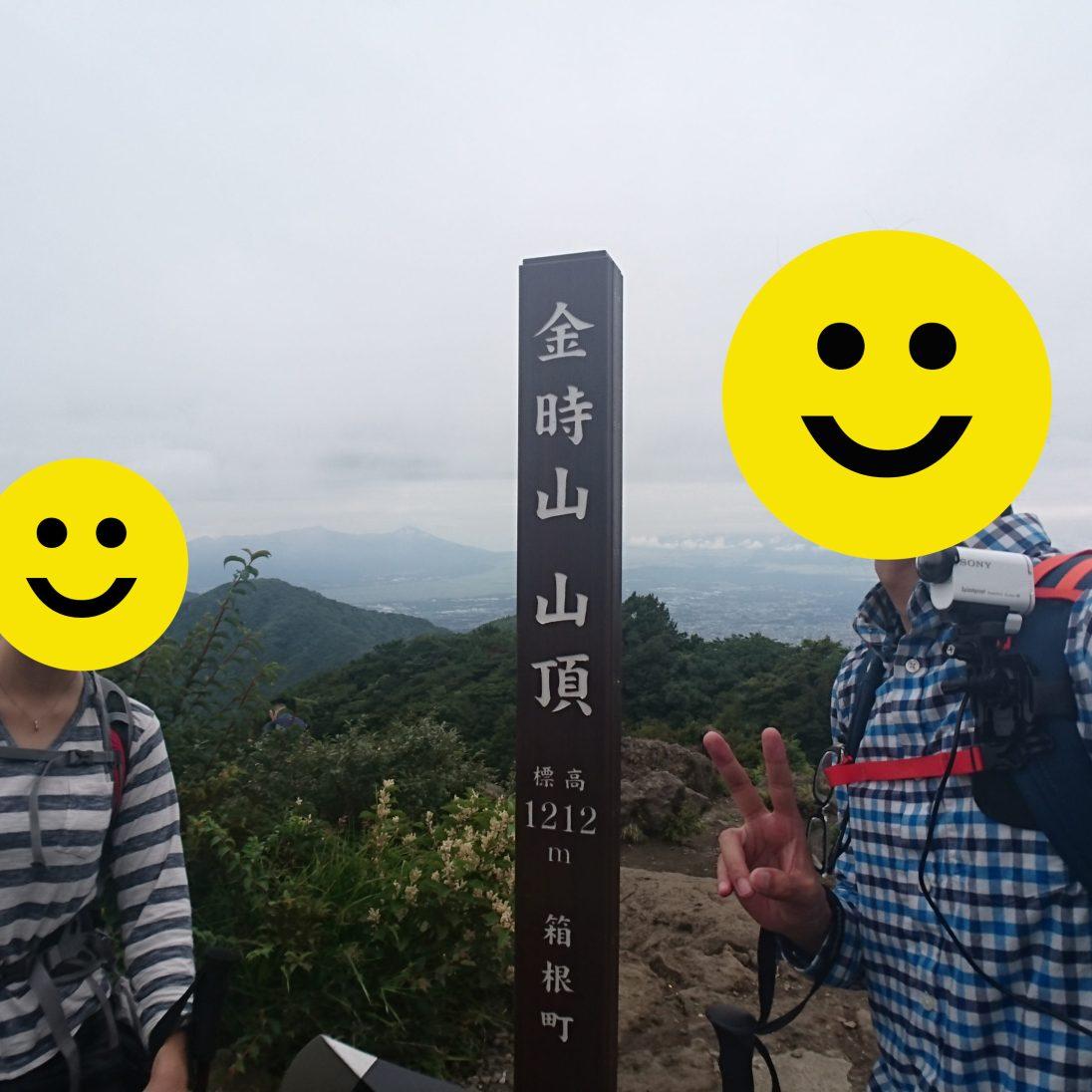 1008金時山山頂!!