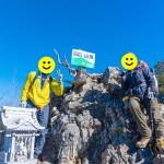 【登山】両神山に登ってきました(*´ω`*)!20181115