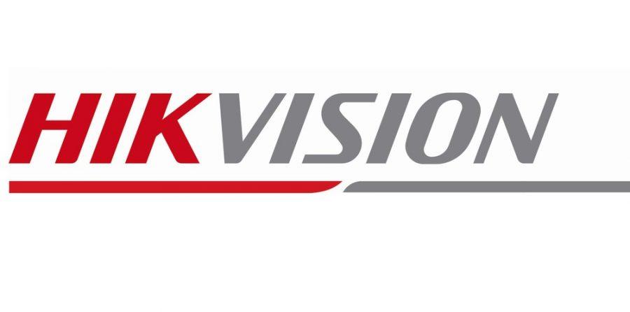 شركة هيك فيجن - hik vision