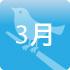 gyouji_03