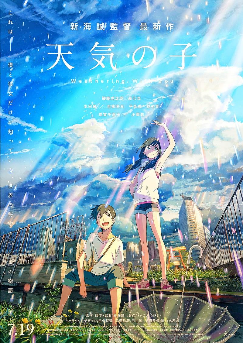 Wheathering With You Anime Hina Hodaka Kimi No Nawa Movie Wheathering Hd Mobile Wallpaper Peakpx