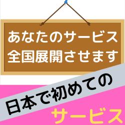 """""""《無料》【ASP】メール講座(全7回)Web"""