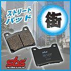 SBS エスビーエス/ストリートセラミック 523HF ブレーキパッド