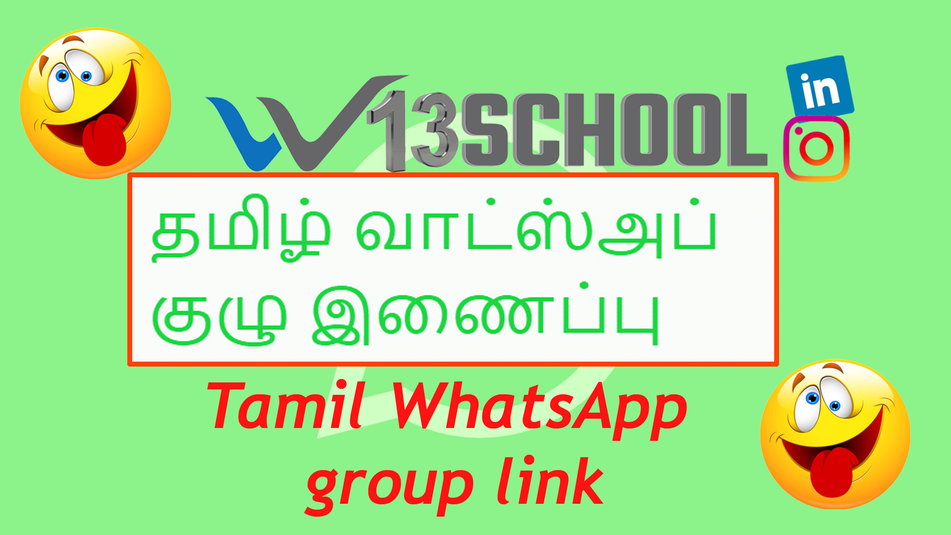 Tamil WhatsApp group link