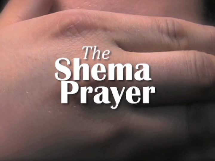 The Shema Prayer In ASL American Sign Language