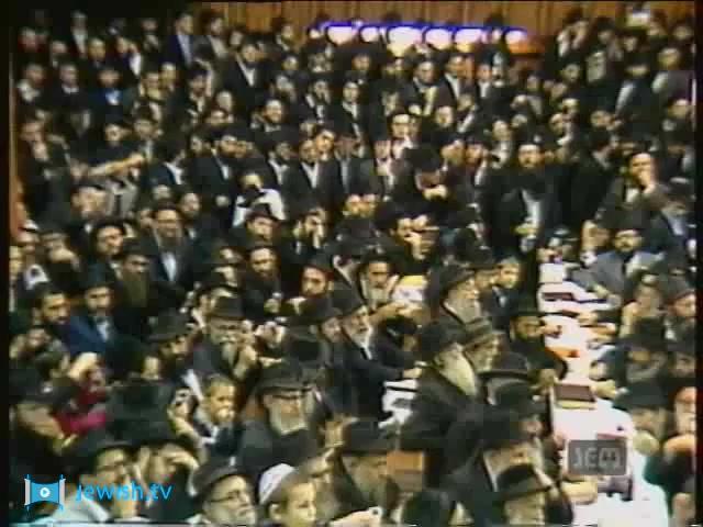 Hinei Mah Tov  Program Eighty Eight  Living Torah