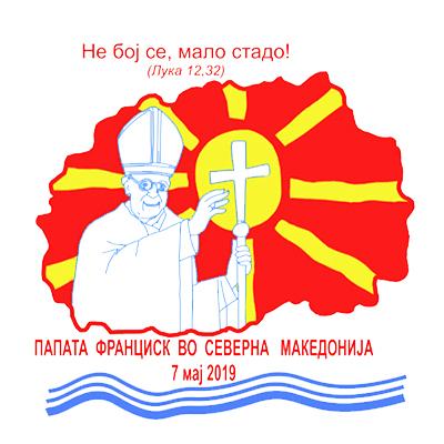 Viaje apostólico del Santo Padre a Bulgaria y a la República de Macedonia del Norte [5-7 de mayo de 2019]