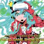 VG2M:  Tokyo Game Show 2016 Thoughts, Bioshock Collection