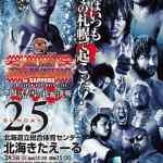 New Japan Pro-Wrestling:  NJPW New Beginning in Sapporo 2017 Preview