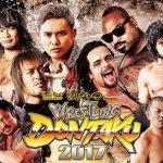 W2Mnet NJPW Wrestling Dontaku 2017 Preview & Predictions