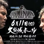 NJPW Dominion 2017 Preview & Predictions