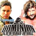 Wrestling 2 the MAX:  NJPW Dominion 2017 Predictions, Hideo Itami Back to Japan, More