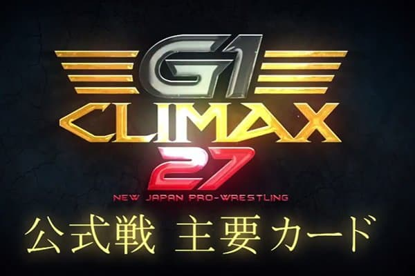 G1 Climax 27 Predictions