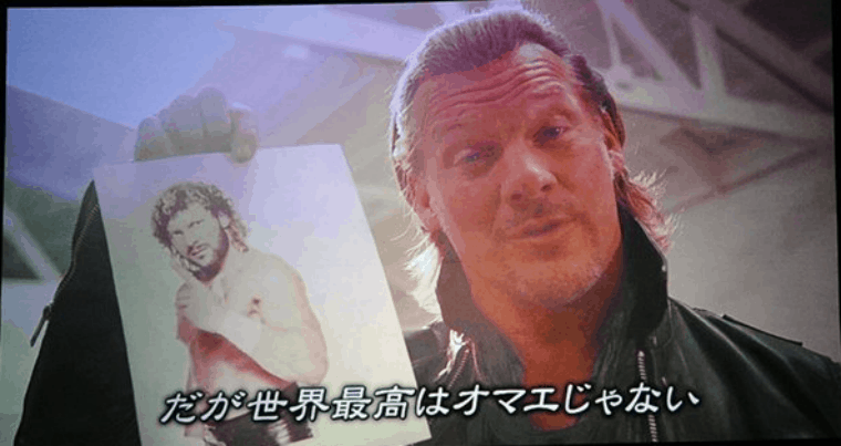 NJPW Power Struggle Review