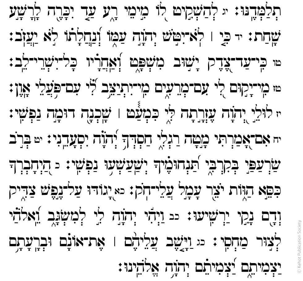 chapitre094b.gif