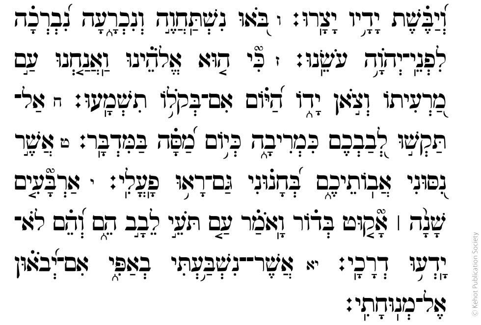 chapitre095b.gif