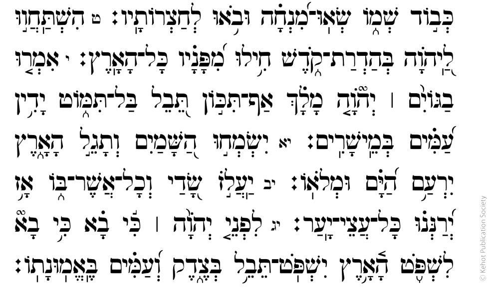 chapitre096b.gif