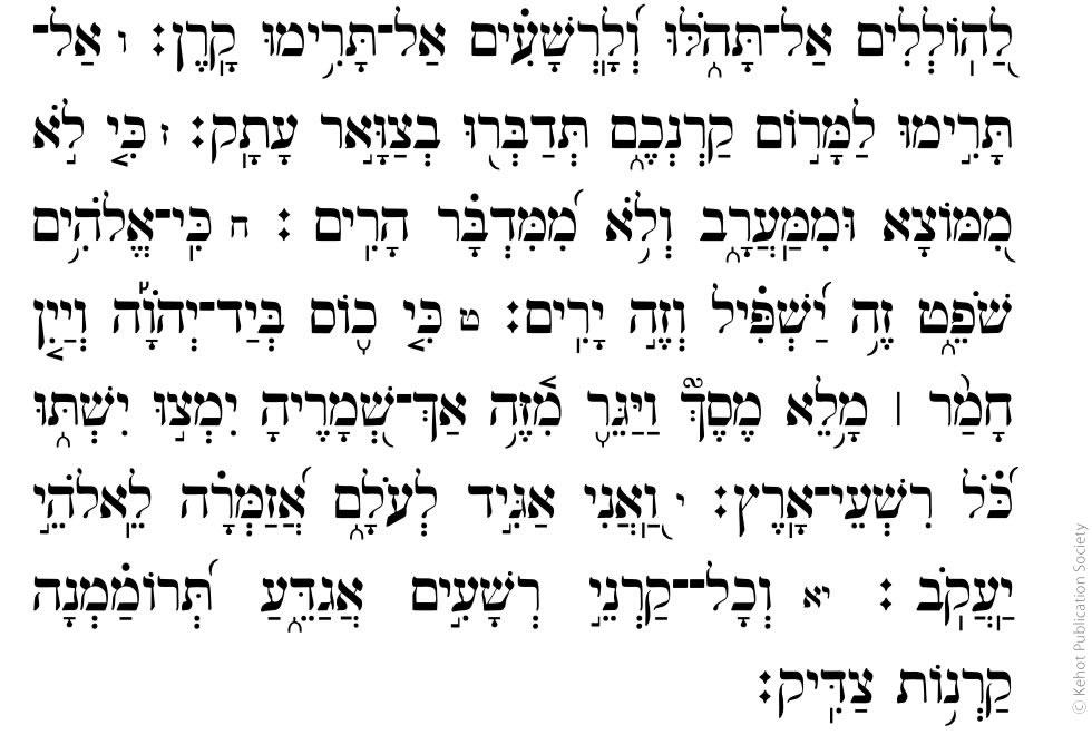 chapitre075b.gif