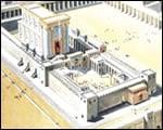 בין המצרים ותשעה באב