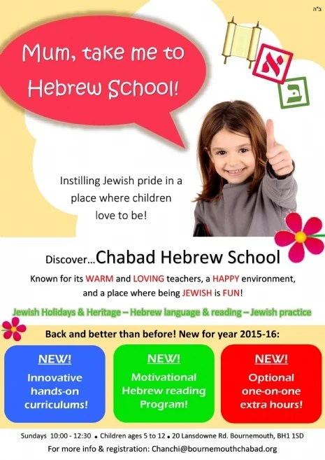 Hebrew School Chabad of Bournemouth